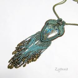 wisior,azuryt,turkus,mosiądz,lato - Wisiory - Biżuteria